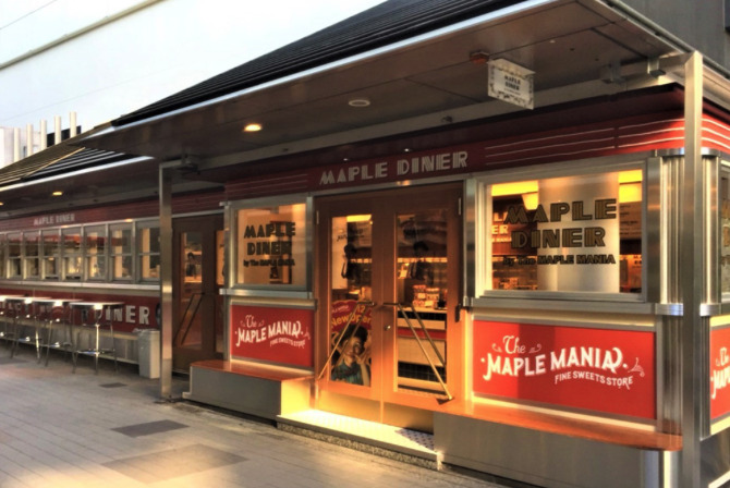 MAPLE DINER by The MAPLE MANIA