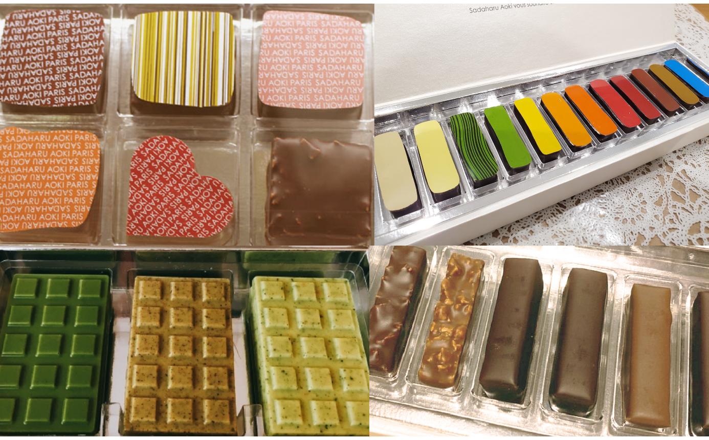 sadaharu aoki chocolate