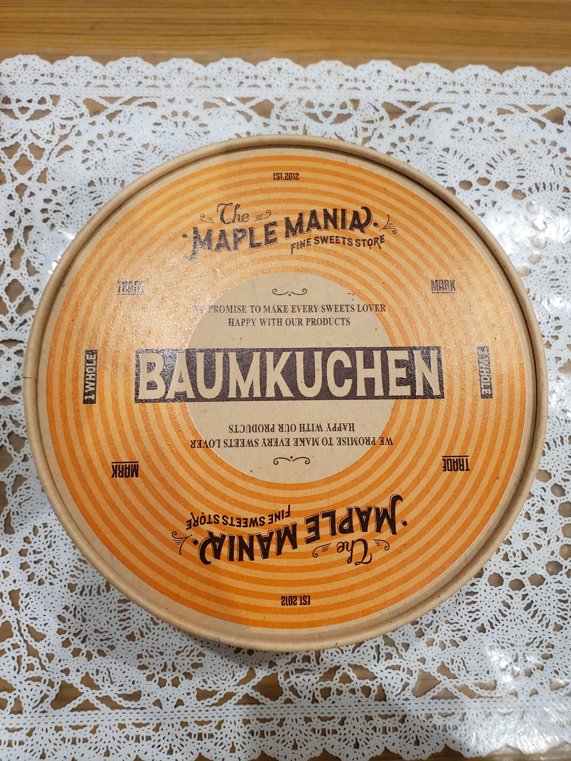 The MAPLE MANIA BAUM