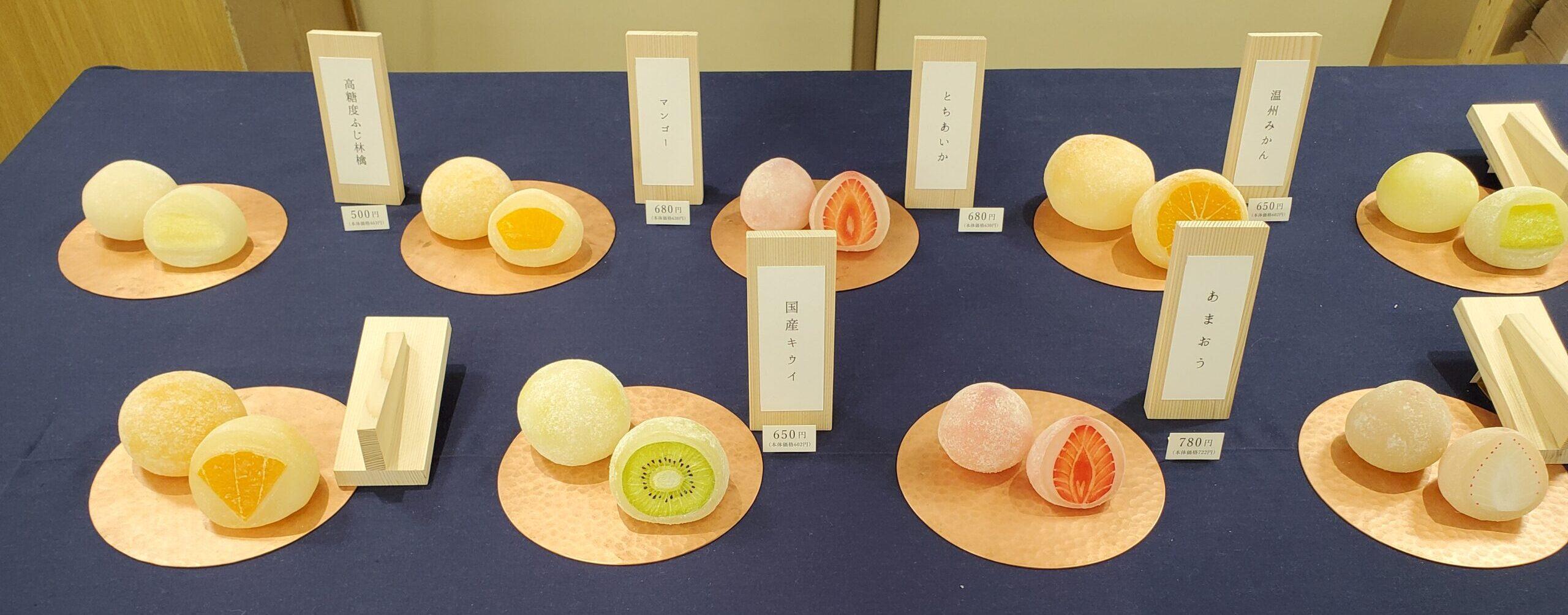 image benzaiten fruit daihaku