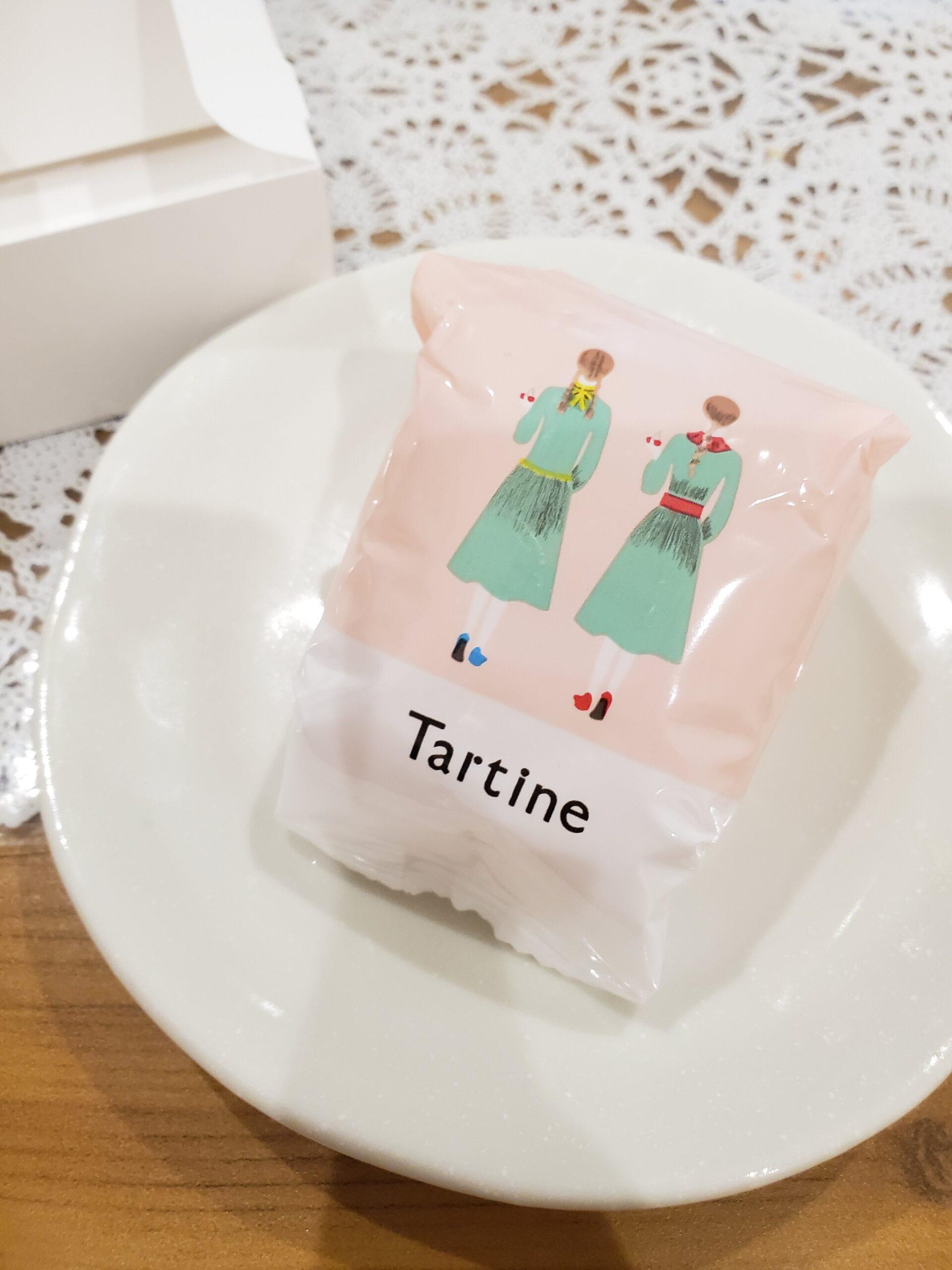 Tartine Cherry