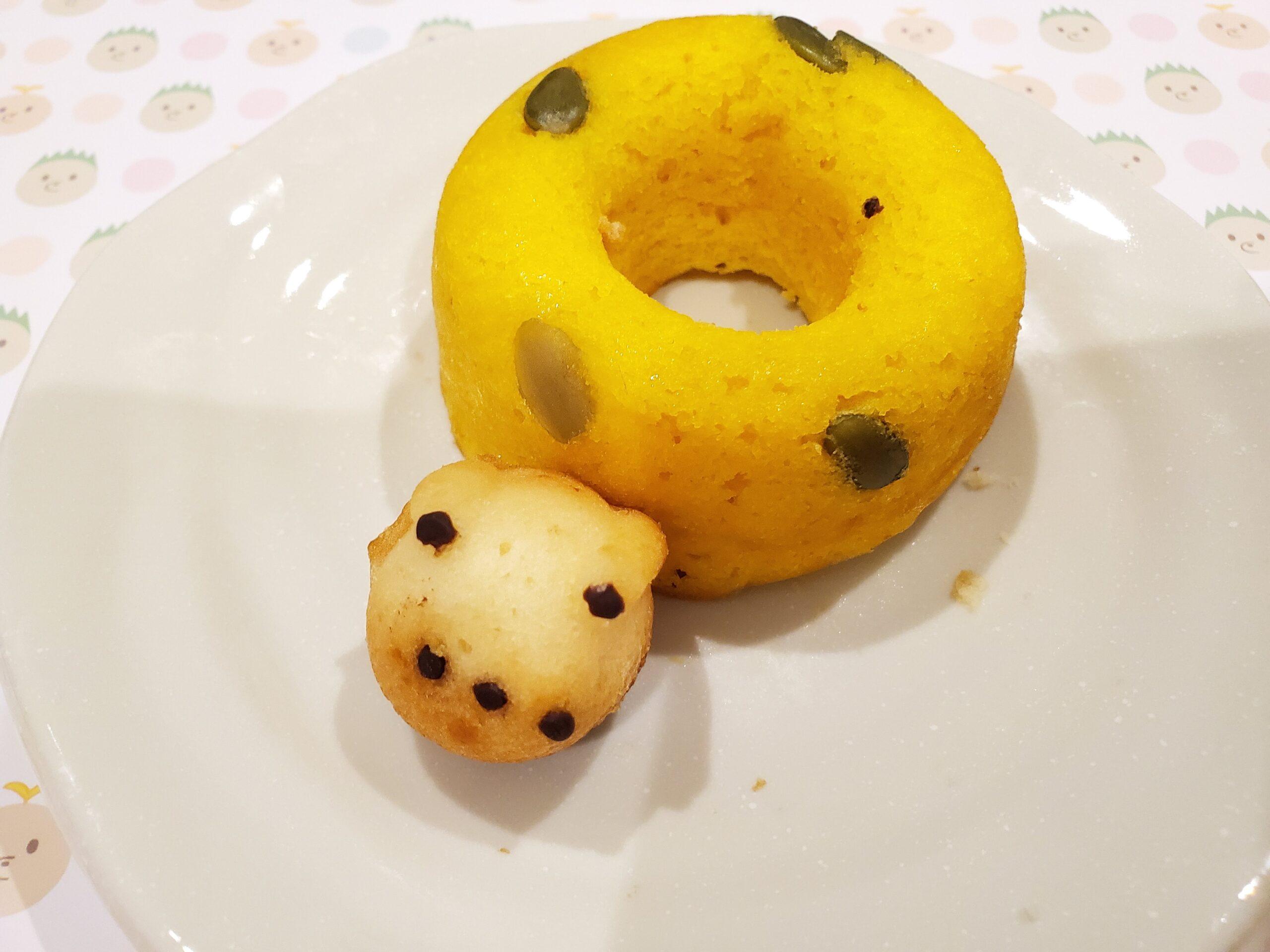 シレトコドーナツ(クマゴロン)パンプキン味
