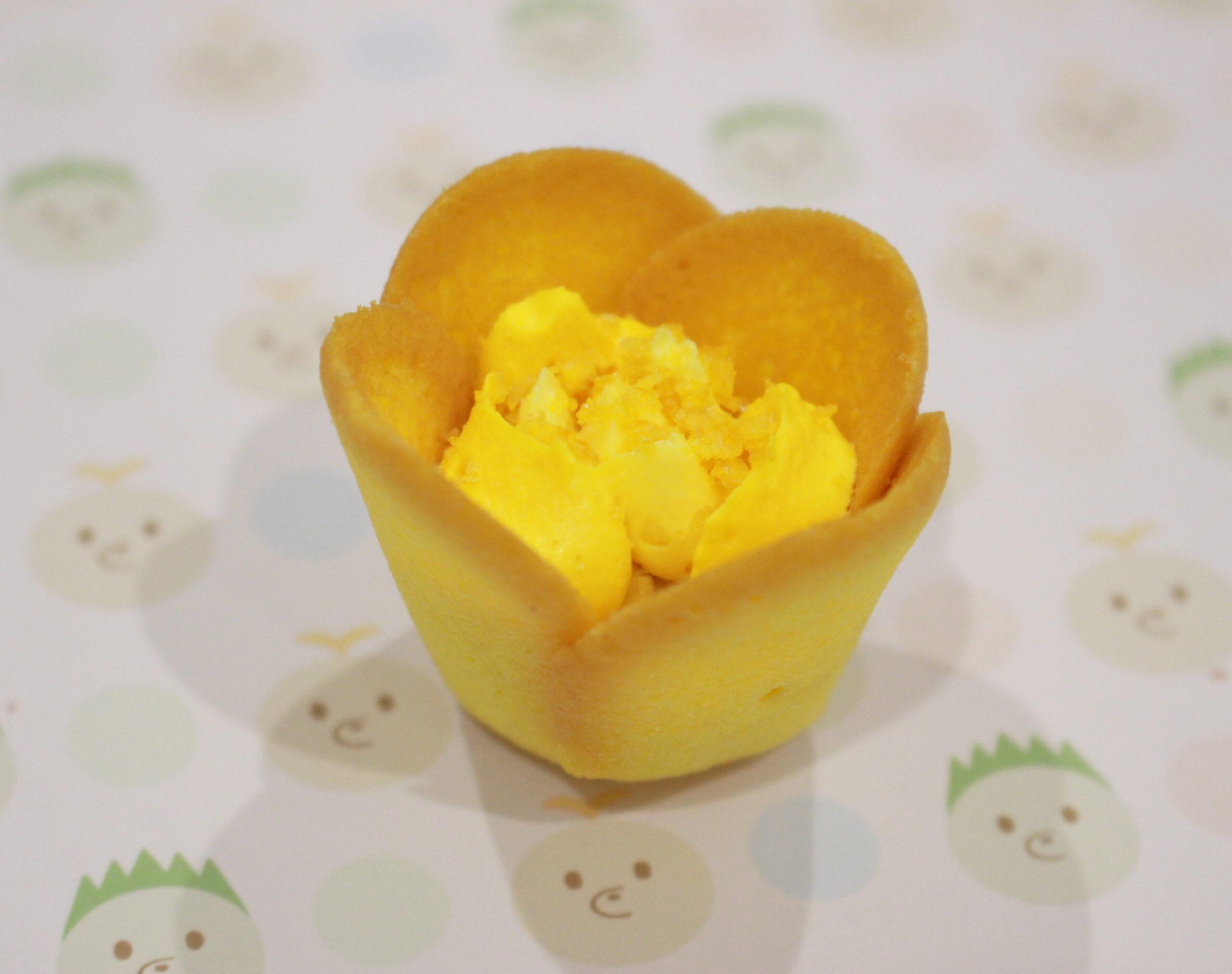 tuliprose Passion mango