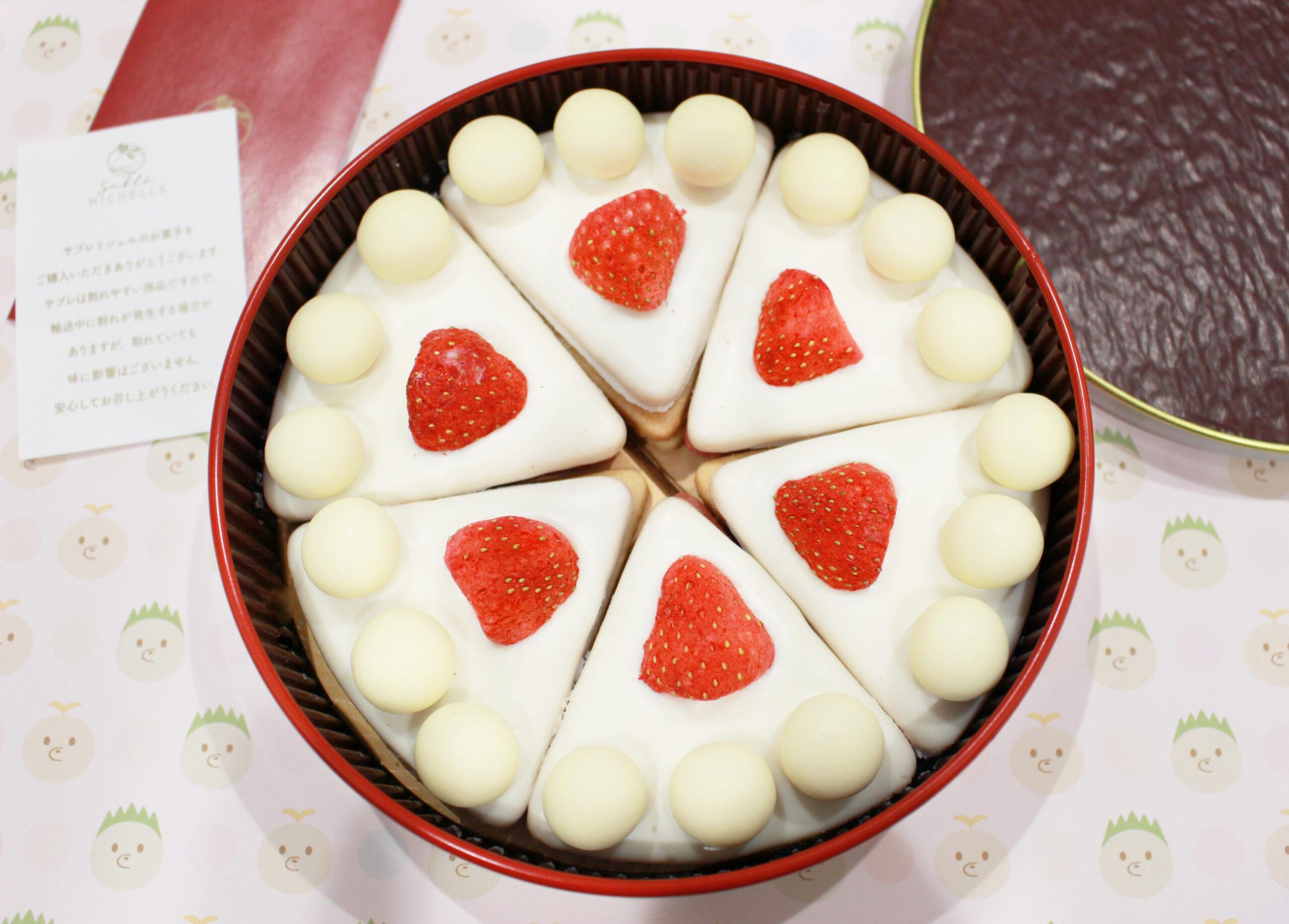 Sablé MICHELLE cake