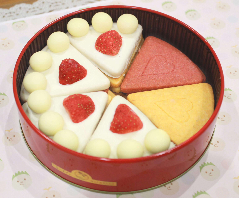 Sablé MICHELLE CAKE can
