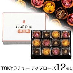 tuliprose-12iri