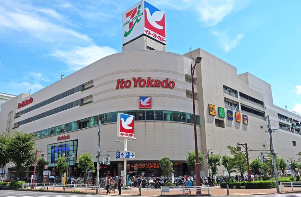 Ito-yo-kado