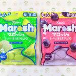 Marosh package