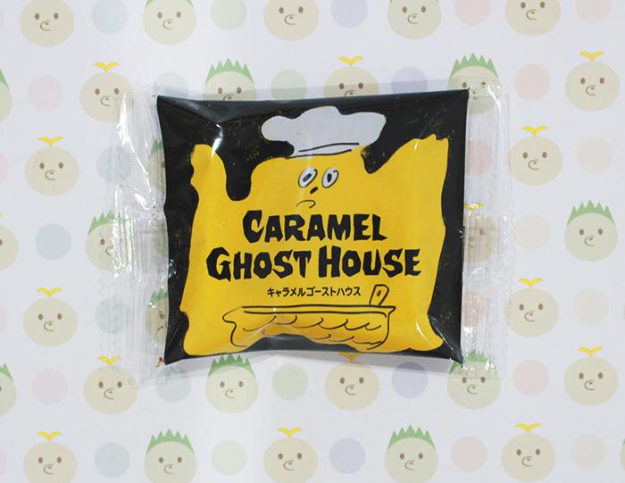 caramelghosthouse kohousou2