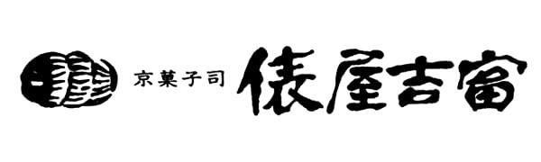 tawaraya yoshitomi