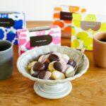puregumi chocolate