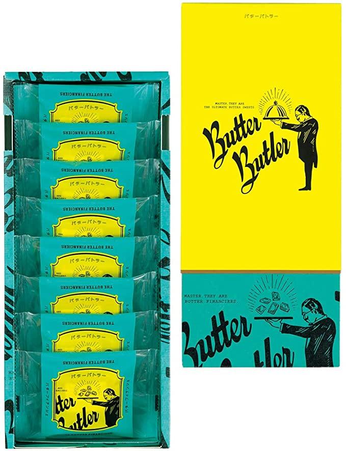 butterbutler_butterfinanciers